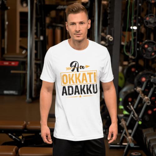 Fealty Brand Telugu Trending Printed T shirt