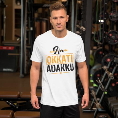 Fealty Brand Telugu Trending Graphic Printed T shirt