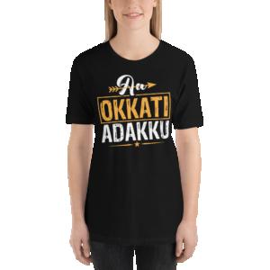 Aa Okkati Adakku Womens Black T shirt