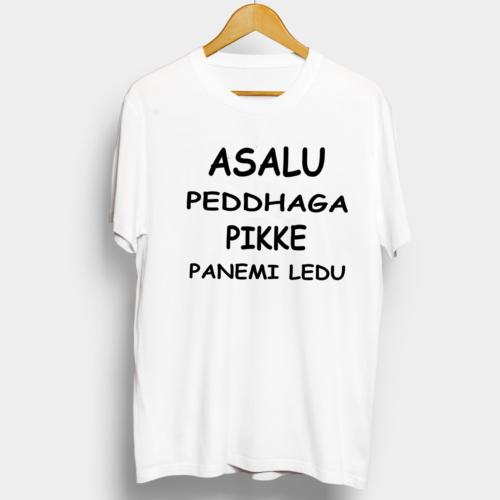 Telugu Trending Graphic Printed T shirts