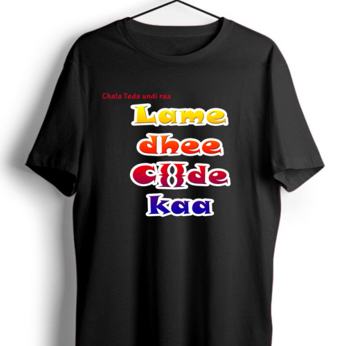 Telugu Hero BalaKrishna Dialogue T shirt