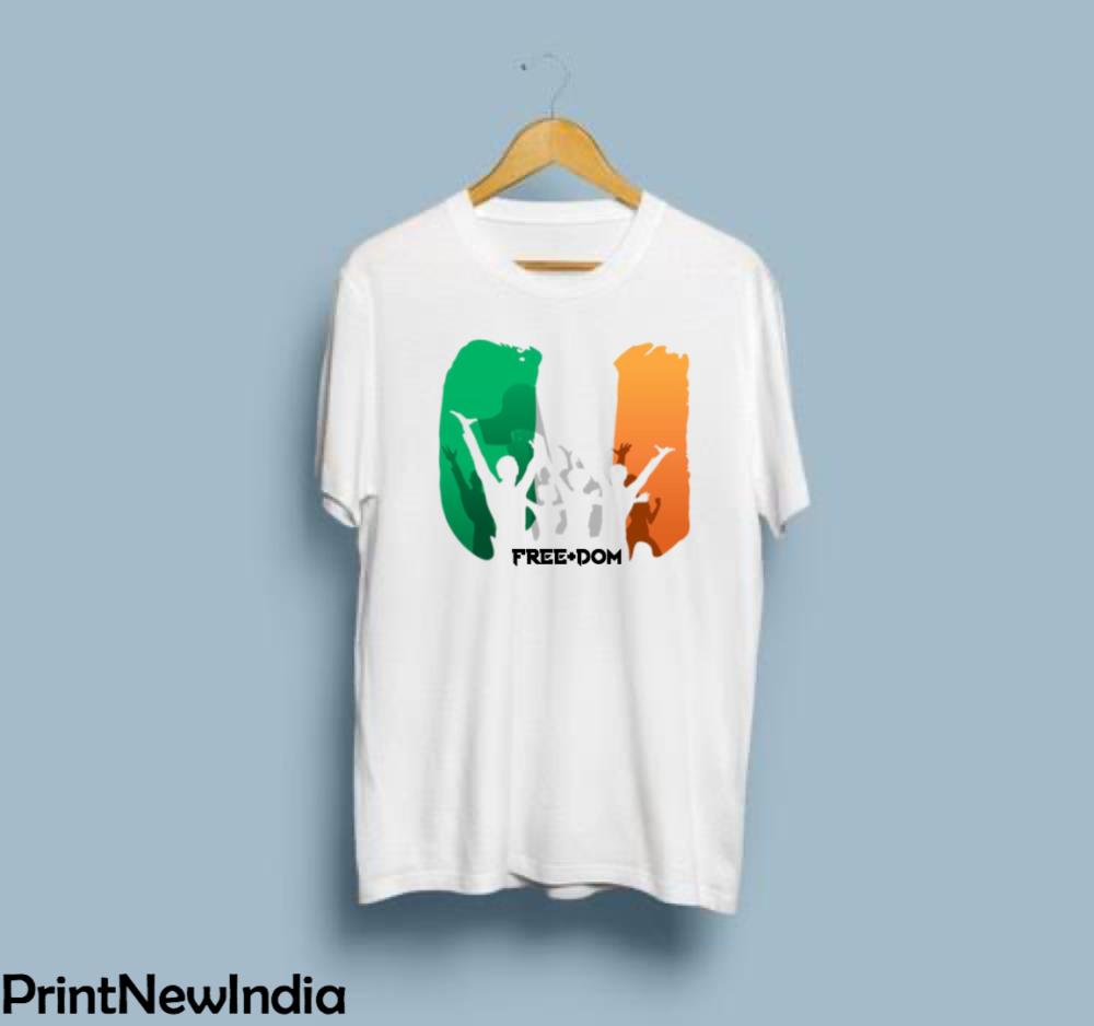 Shop Independence T-Shirts online